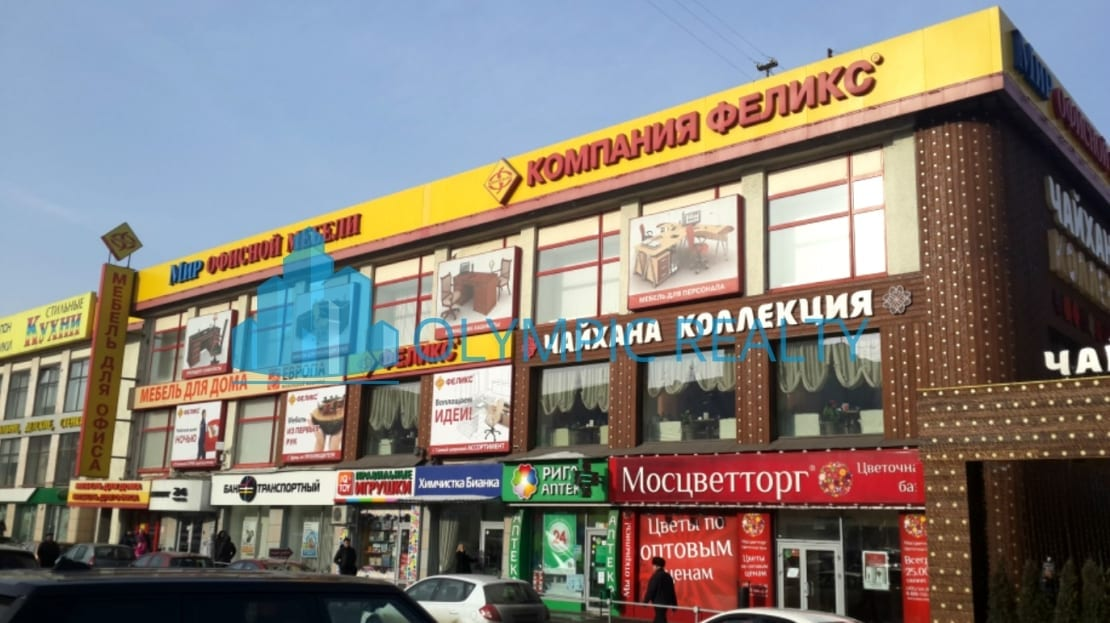 Кутузовский пр-т, д. 36а - Мосцветторг - Продажа