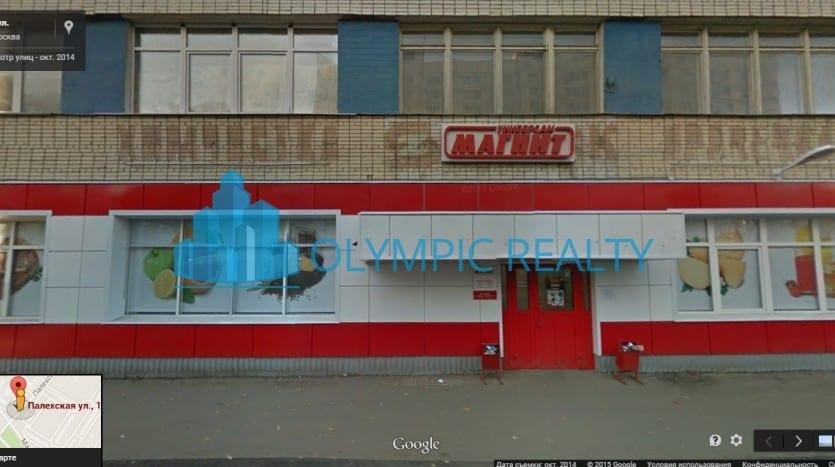 Магнит - продажа арендного бизнеса - ул. Палехская 131 А