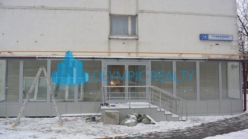 ул. Трофимова д.16, продажа торгового помещения