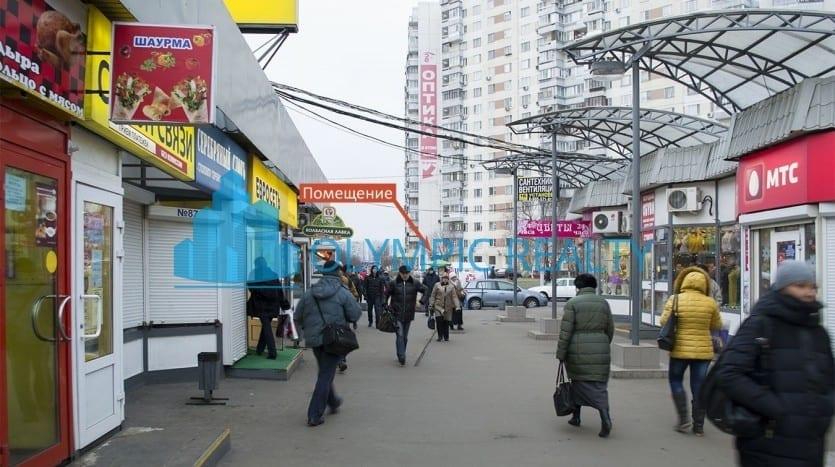 Новочеркасский бульвар, д.55, продажа торгового помещения, аренда
