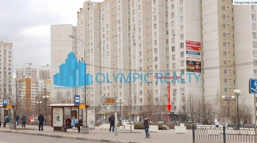 ул. Митинская, д.27, продажа арендного бизнеса