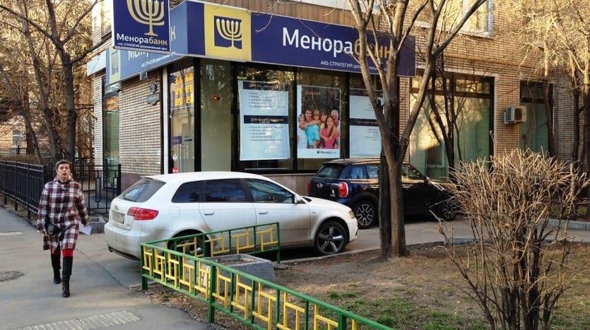 Спиридоновка, д.12, корп.1 продажа помещения банк арендный бизнес