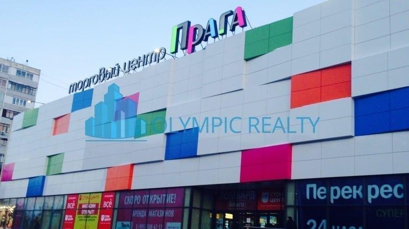 ТЦ Прага - Россошанский проезд 3 - Продажа арендного бизнеса