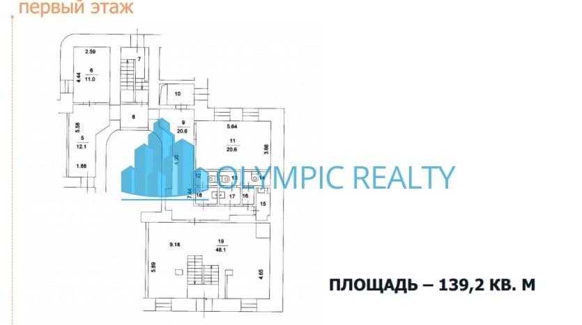 Лихов переулок д.5, продажа арендного бизнеса