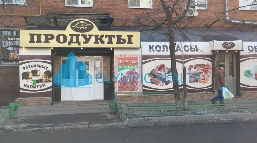 Мартеновская д.3, аренда торгового помещения