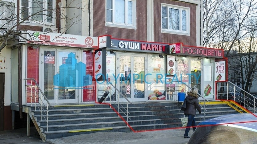 Алтуфьевское шоссе, д.86 , торговое помещение продажа, аренда, продажа арендного бизнеса