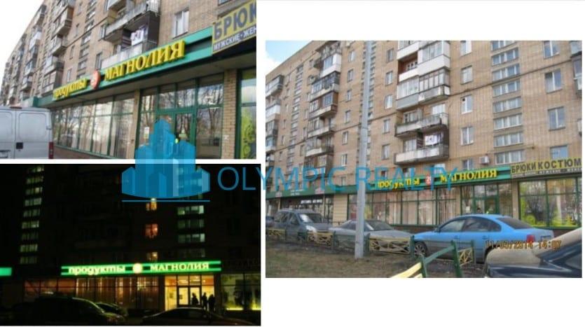 ул. Снежная, д.14 к.1, продажа арендного бизнеса