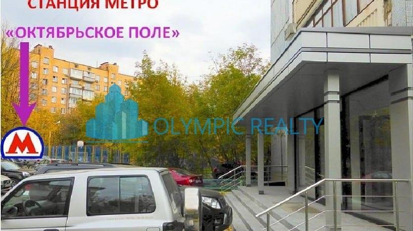 ул. Маршала Мерецкова д.2. Военторг