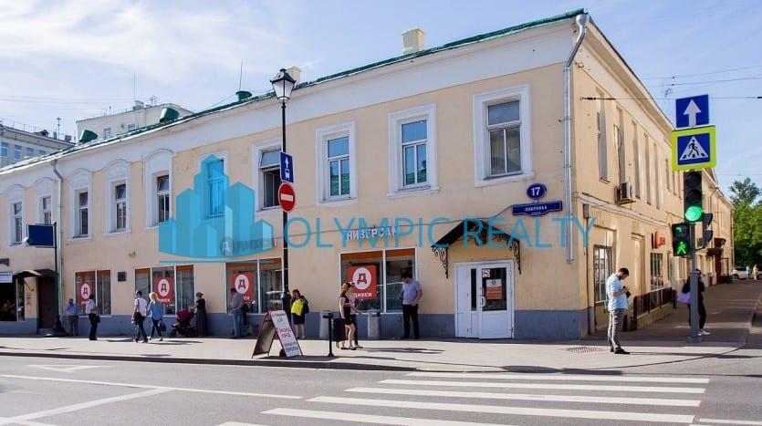 ул. Покровка, д.17 к.1, продажа арендного бизнеса, Дикси