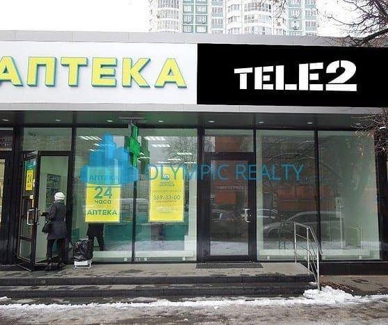 Продажа аредного бизнеса Профсоюзная 104/47