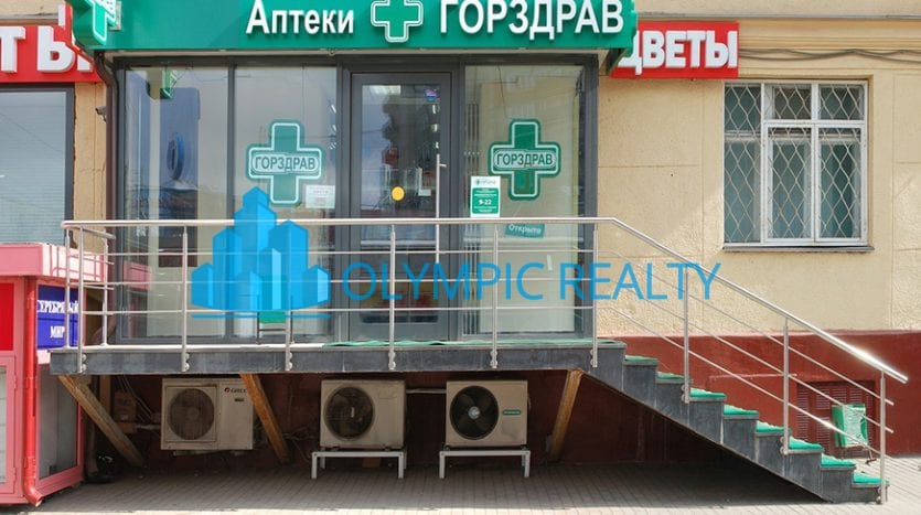 Маршала Бирюзова 12 продажа арендного бизнеса ГорЗдрав