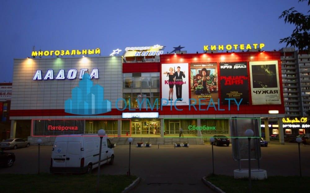Широкая д.12 продажа помещения, супермаркет Пятерочка и Сбербанк РФ Формула Кино Ладога