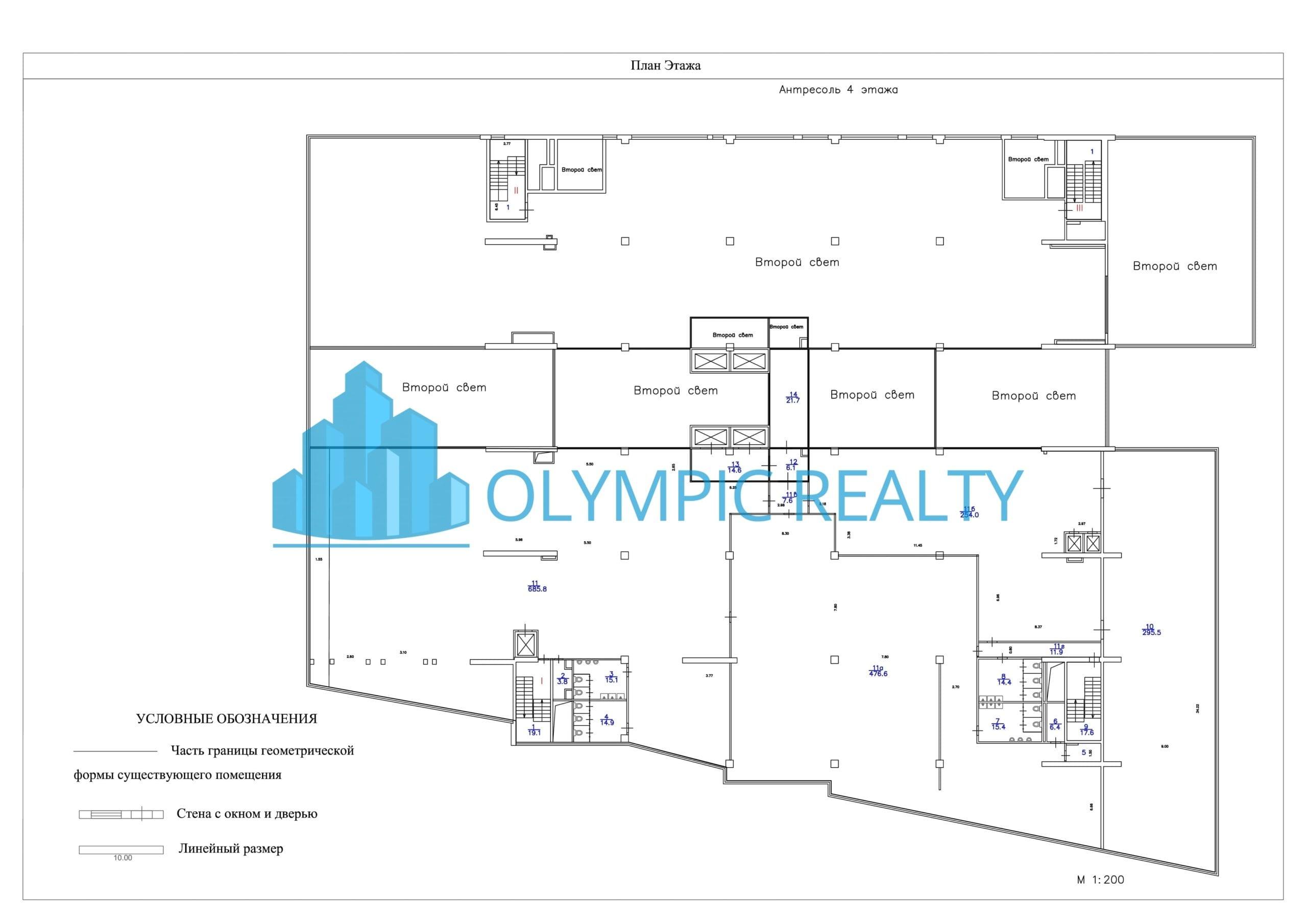 Олимпик Холл - 5 этаж