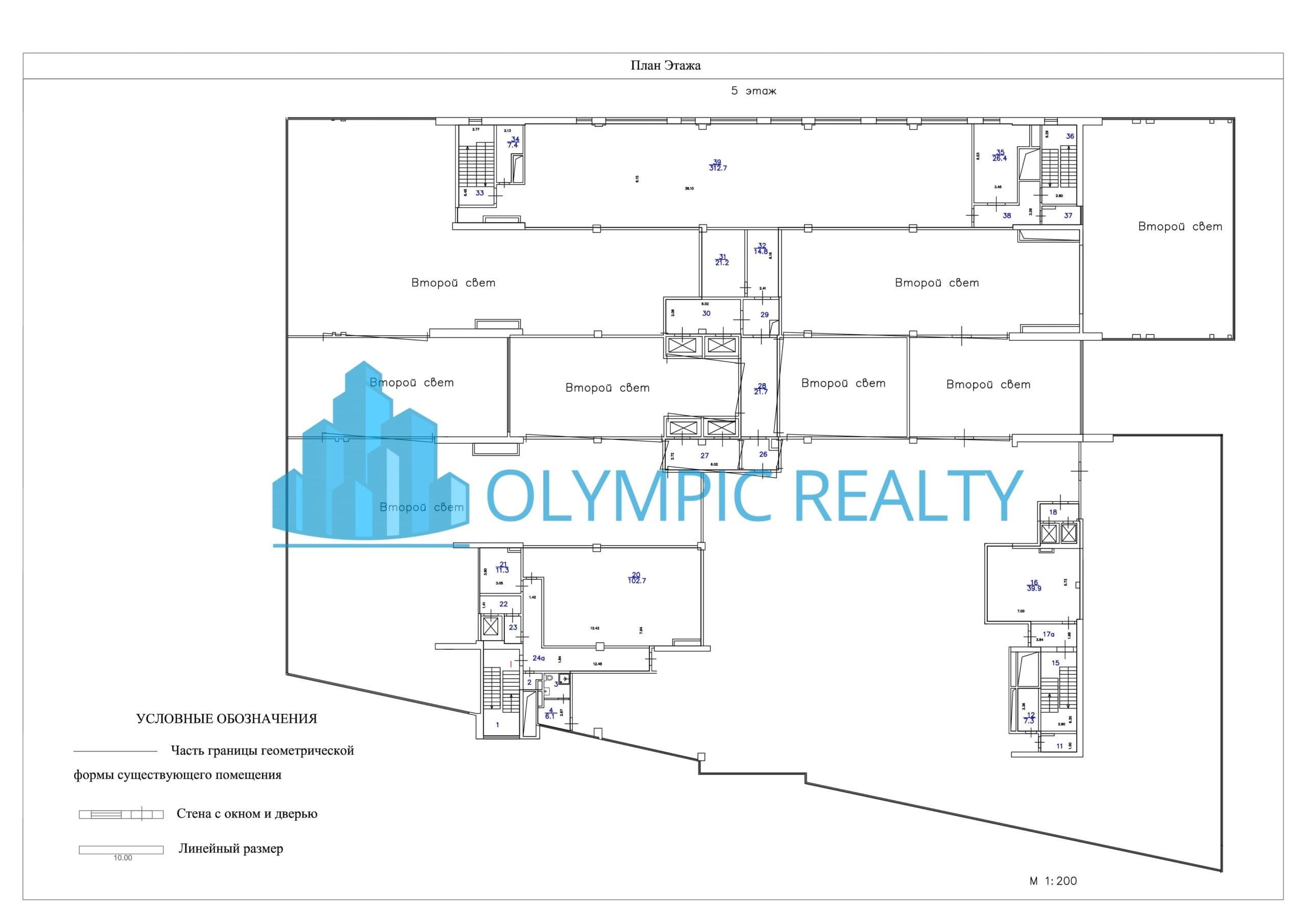 6 этаж - Олимпик Холл