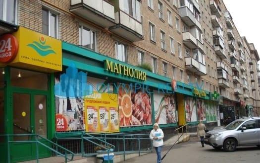Серпуховский Вал 5 продажа торгового помещения