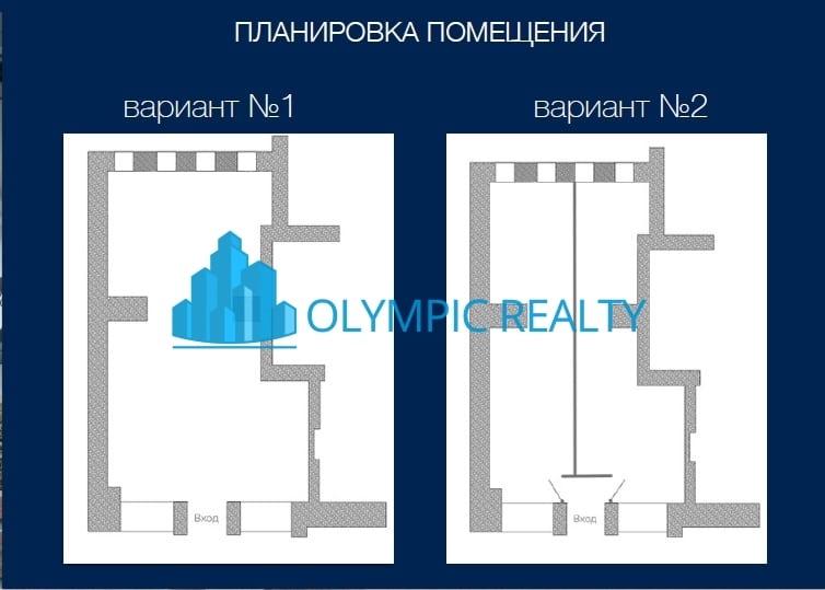 Тверская 12 аренда торгового помещения