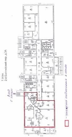 План Блока на 1м этаже