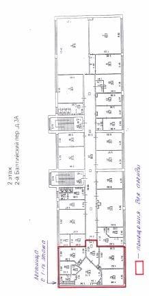 План Блока на 2м этаже