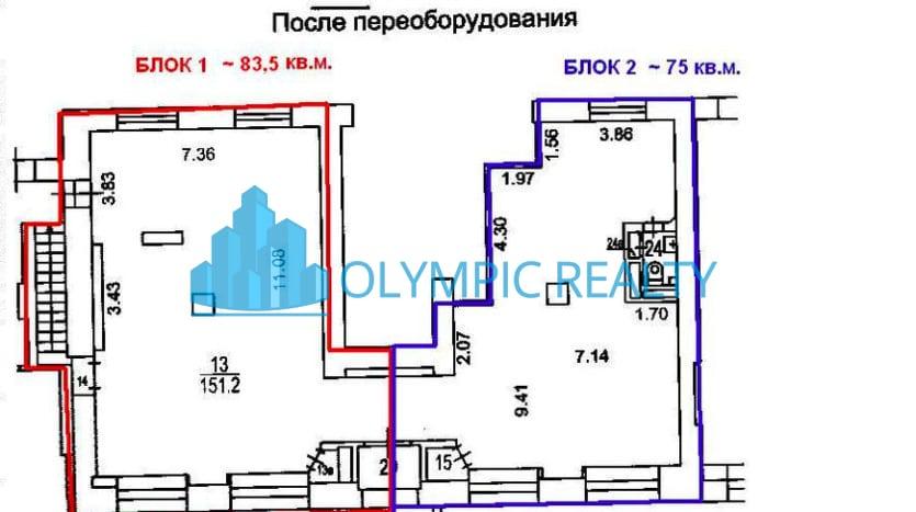 Валовая 11/19 продажа - планировка