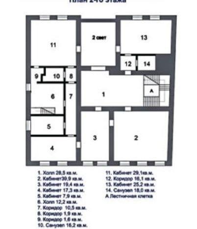 Проспект Мира 20к2 план 2 этаж