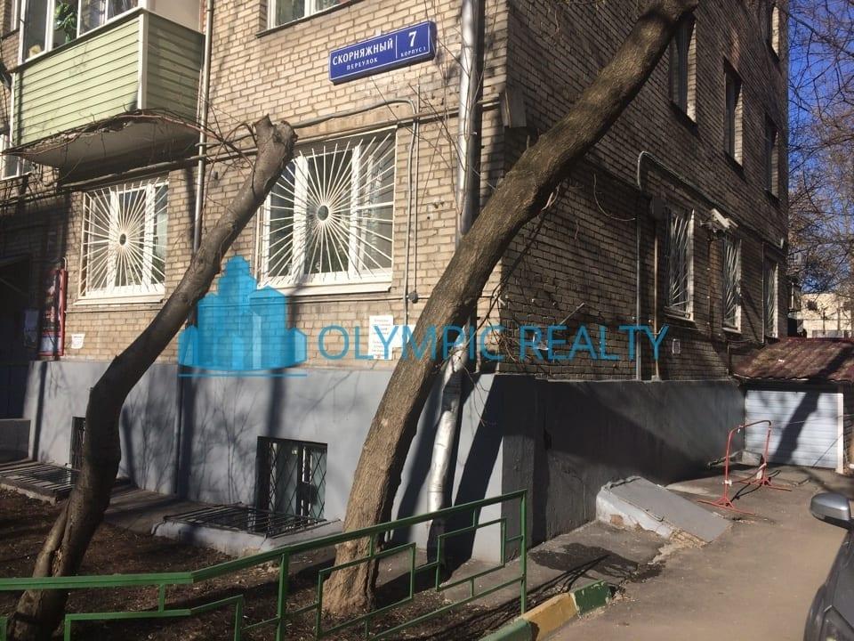Аренда офисных помещений Скорняжный переулок аренда коммерческой недвижимости в ал