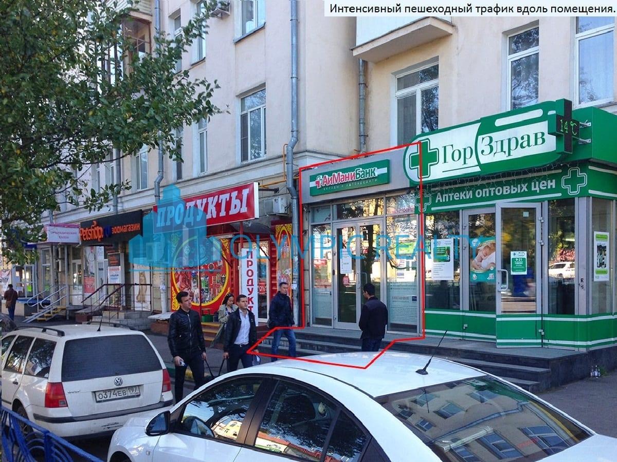 Поиск офисных помещений Стратонавтов проезд коммерческая недвижимость химки новостройки