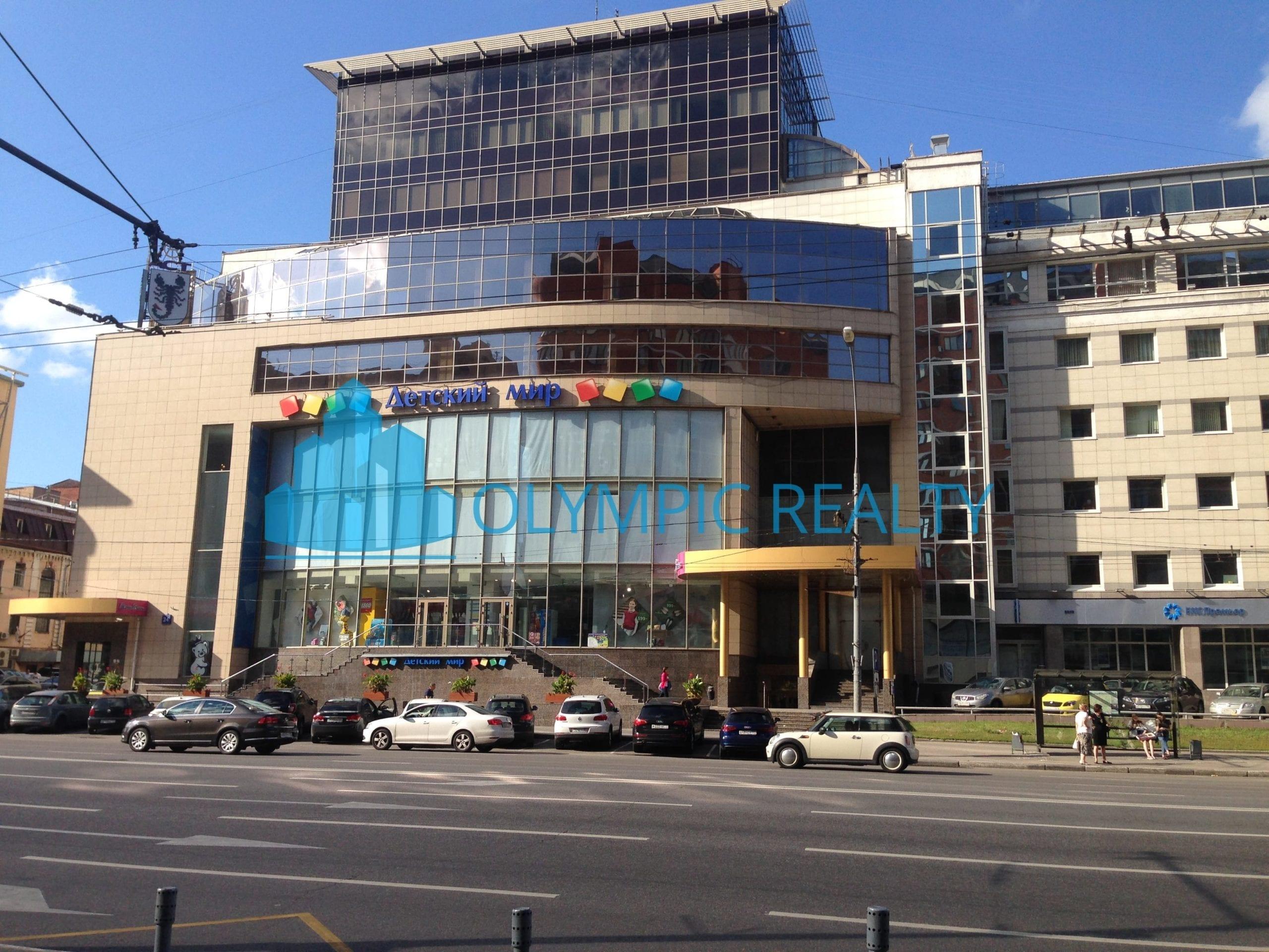 Аренда офиса красная пресня 24 аренда офиса москва крылатское