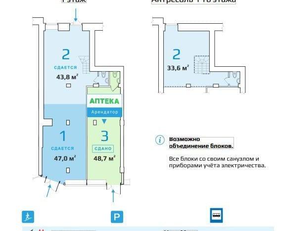 Проспект Мира 97 план